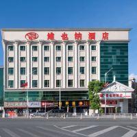 維也納酒店(深圳觀瀾人民路和平店)酒店預訂