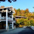 臨安方莊度假山莊