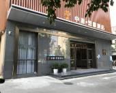 中惠·悠雅酒店(深圳科技園前海桃園地鐵站店)
