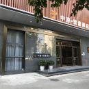 中惠·悠雅酒店(深圳科技園前海桃園地鐵站店)(Zhonghui Youya Hotel (Shenzhen Science Park Qianhai Taoyuan Metro Station))