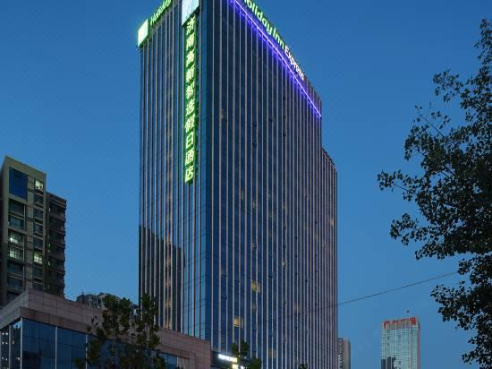 Holiday Inn Express Jinan High Tech Zone Hotel Bintang 4 Di Jinan