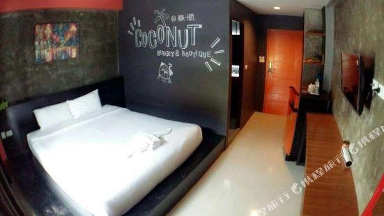 椰子精品經濟型酒店