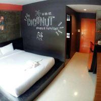 椰子精品經濟型酒店酒店預訂