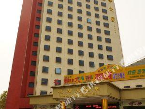 菏澤花都大酒店
