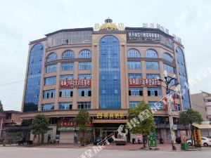 安溪玖玖酒店