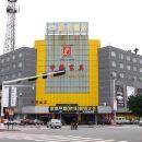 遇見時尚酒店(東莞橋頭店)(原建興酒店)(Meet The Fashion Hotel (Dongguan Qiaotou))