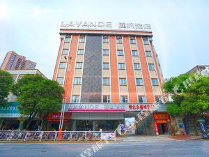 麗楓酒店(清遠橋北路店)