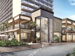 阿洛希拉尼威基基海灘酒店(Alohilani Resort Waikiki Beach)