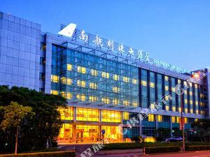 上海南航明珠大酒店(Southern Airlines Pearl Hotel)