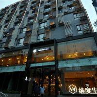 維度酒店式公寓(廣州越秀公園火車站店)酒店預訂