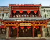 新明基酒店(北京前門店)