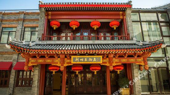 Xinmingji Hotel (Beijing Qianmen)