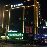 錦江之星品尚(上海國際旅遊度假區惠南野生動物園店)酒店預訂