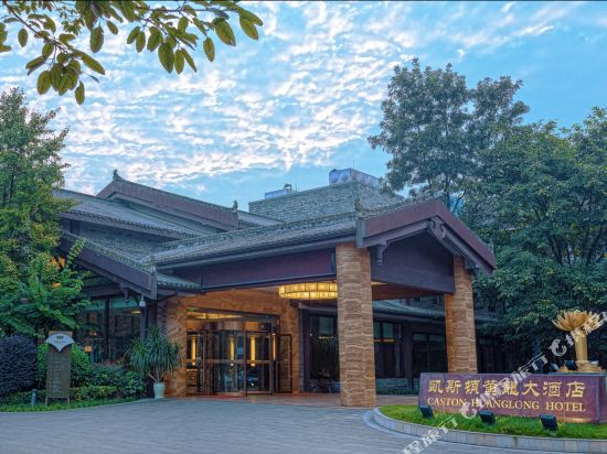 Caston Huanglong Hotel