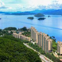 千島湖陽光水岸度假公寓酒店預訂