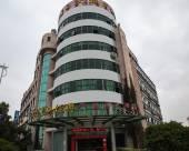 海寧海馬大酒店
