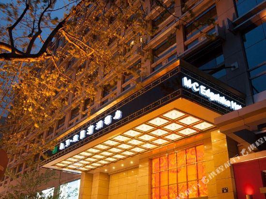 杭州馬可波羅濱湖酒店(Merchant Marco Edgelake Hotel)外觀