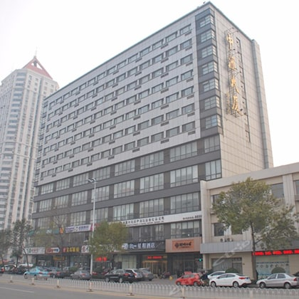 Starway Hotel (Tianjin North Station Metro Station)
