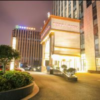 維也納國際酒店(上海虹橋機場會展中心華徐公路店)酒店預訂