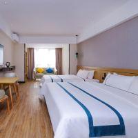 城市便捷酒店(重慶巴南萬達海洋公園店)酒店預訂