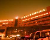 天津濱海艾爾博國際酒店