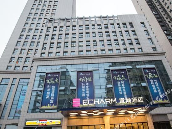 Echarm Hotel (Chongqing West Railway Station)