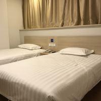 上海菠蘿賓館酒店預訂