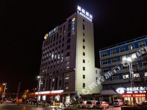 麗楓酒店(菏澤長江路店)