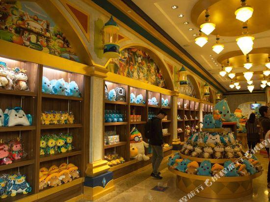 澳門金沙城中心假日酒店(Holiday Inn Macao Cotai Central)兒童樂園/兒童俱樂部