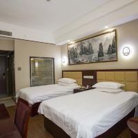 杭州環湖大酒店酒店預訂