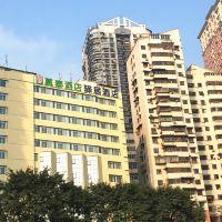 莫泰酒店(重慶解放碑朝天門碼頭來福士廣場店)酒店預訂