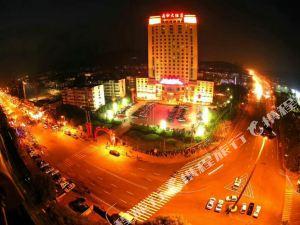 舞鋼大酒店