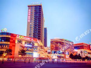 麗楓酒店(瀘州步步高新天地店)