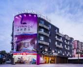 麗楓酒店(廣州芳村滘口地鐵站店)