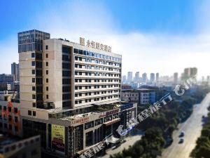 南寧永恆朗奕酒店