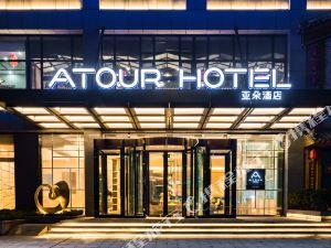 聊城開發區亞朵酒店