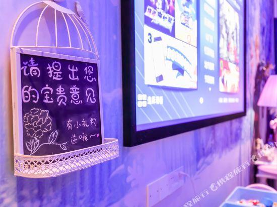 鮮住精品主題酒店(廣州野生動物園店)(原大石地鐵站店)(Xianzhu Boutique Theme Hotel (Guangzhou Wildlife Zoo))冰雪奇緣滑梯三床房