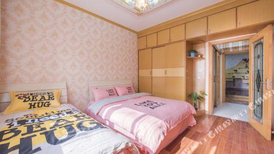 上海鴻鑫公寓(花木路分店)