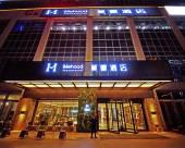 美豪酒店(沂河火車站機場店)