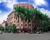 瑞麗東寶大酒店