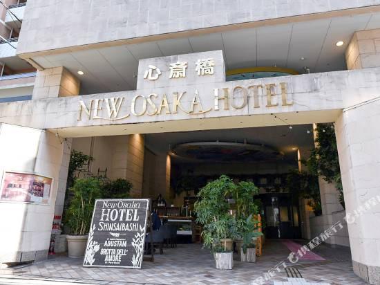 新大阪心齋橋酒店