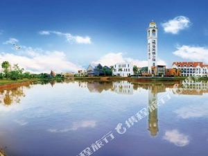 儋州碧桂園哈瓦那風情度假酒店