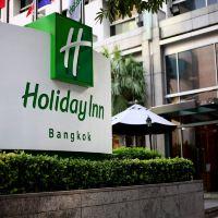 曼谷假日酒店酒店預訂
