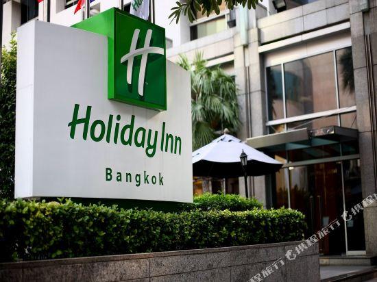 曼谷假日酒店(Holiday Inn Bangkok)外觀