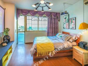 珠海情侶路.漁女(00154300)公寓(郊野小遊園分店)
