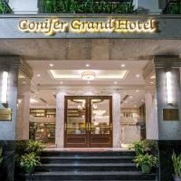 康尼弗大酒店酒店預訂