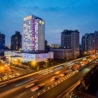 杭州維景國際大酒店酒店預訂