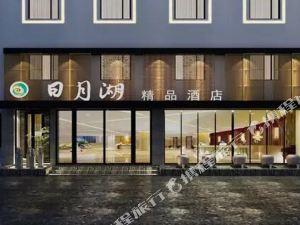 商丘日月湖文化酒店