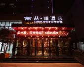 喆啡酒店(合肥高鐵南站店)