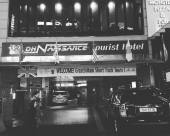 DH誕生東大門酒店